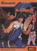 05-Yie Ar Kung Fu