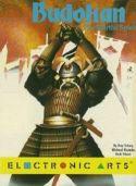 09-Budokan_martial_spirit_box_art