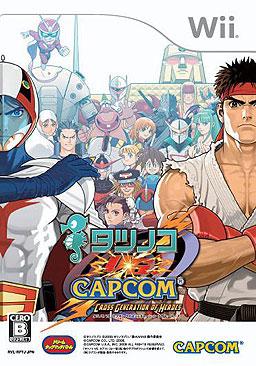 Tatsunoko_vs._Capcom