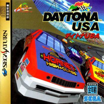 04-Daytona USA