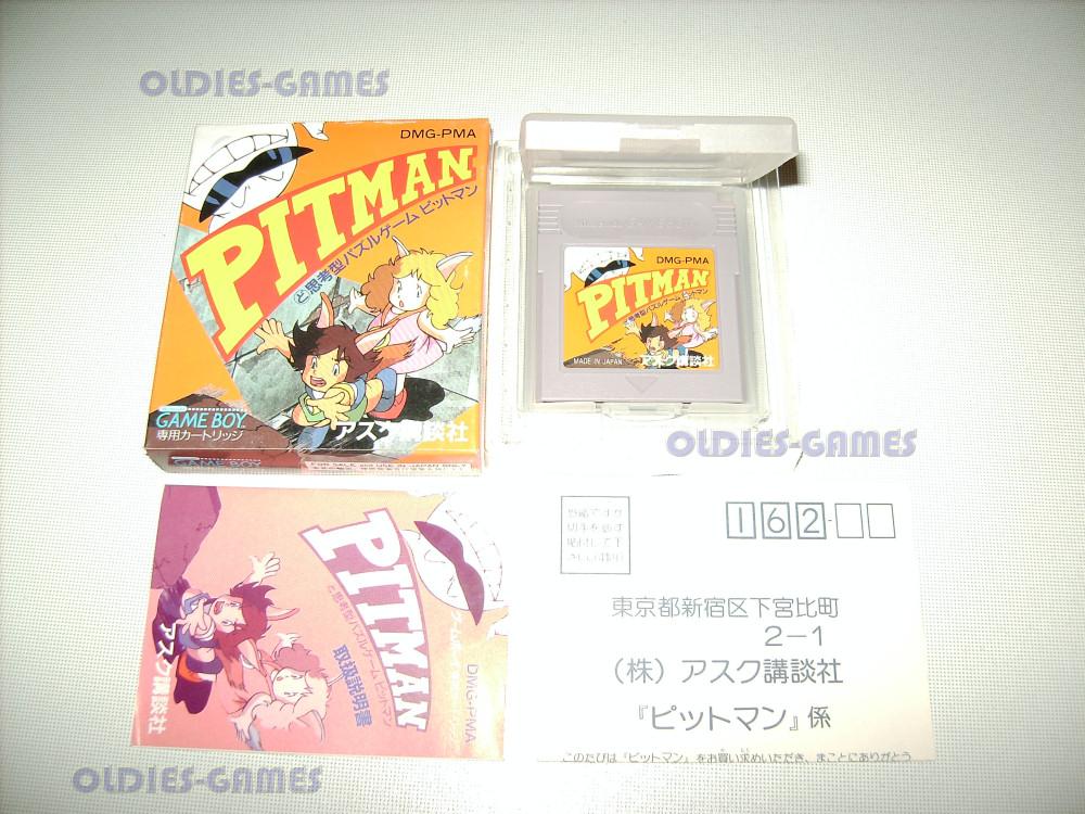 pitmancartridge