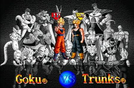 Plantilla Dragon Ball Z-Ultimate Battle 22