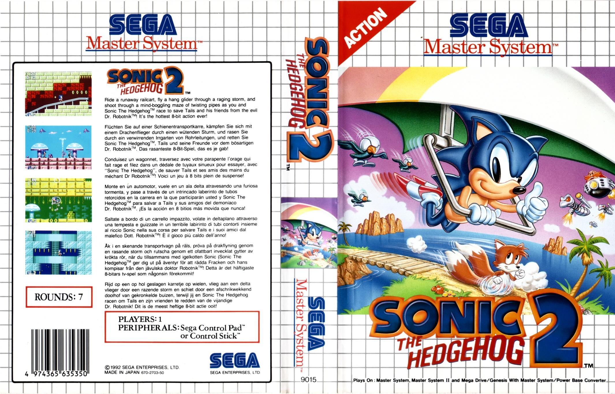 Carátula Sonic 2 SMS
