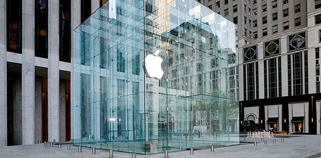 Apple Store banner
