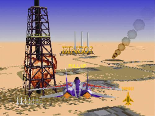 Air combat psx