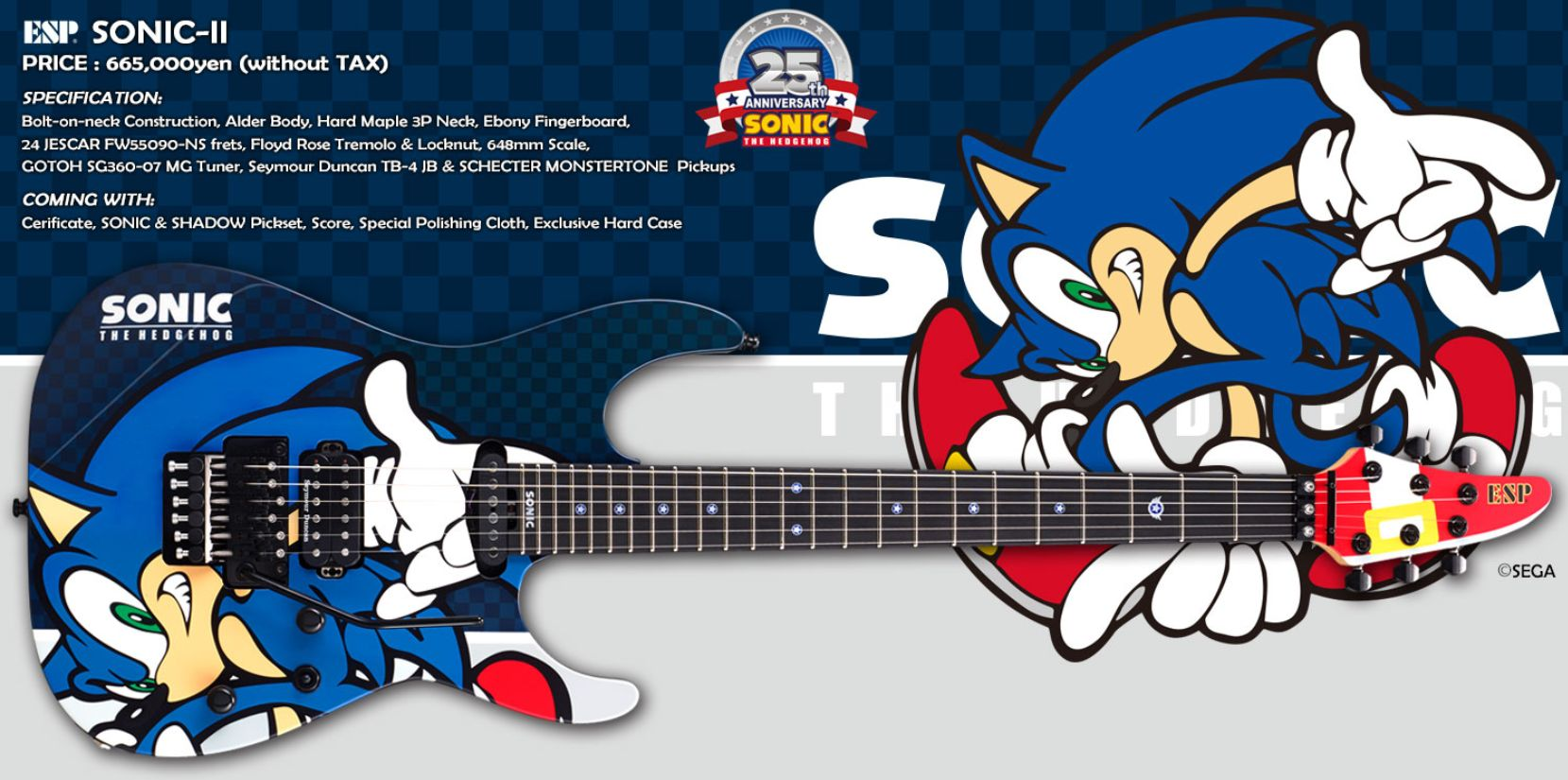 Sonic Guitar 2