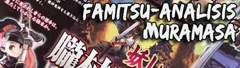 famitsu233